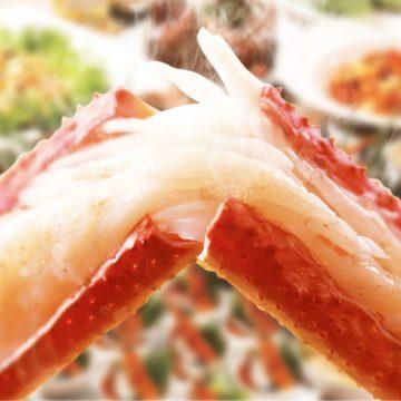【ライブキッチン ジャルダン】ゴールデンウィーク特別企画~海老&蟹フェア~