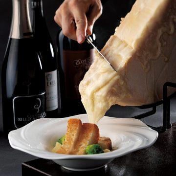 """Wine Ensemble Dinner""""至福""""<br>~とろける濃厚チーズと芳醇なワインのペアリング~"""