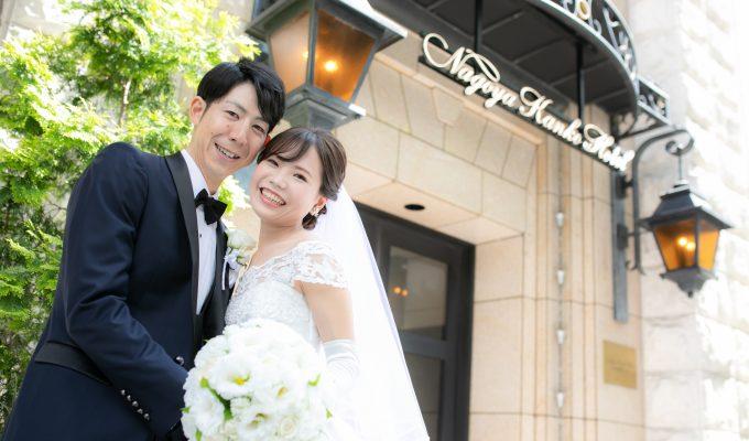 MASAYUKI & CHINATSU