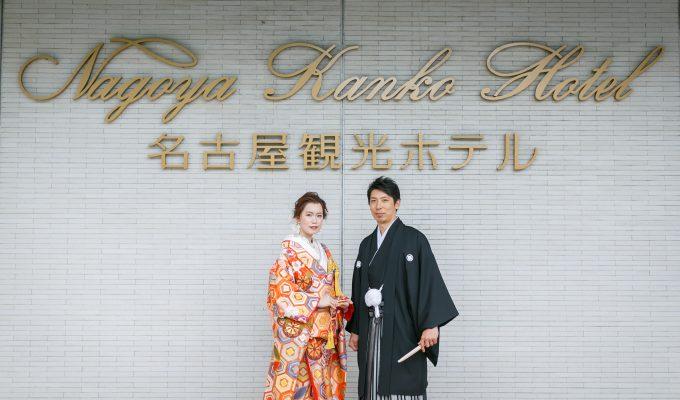 RYOJI & ARISA