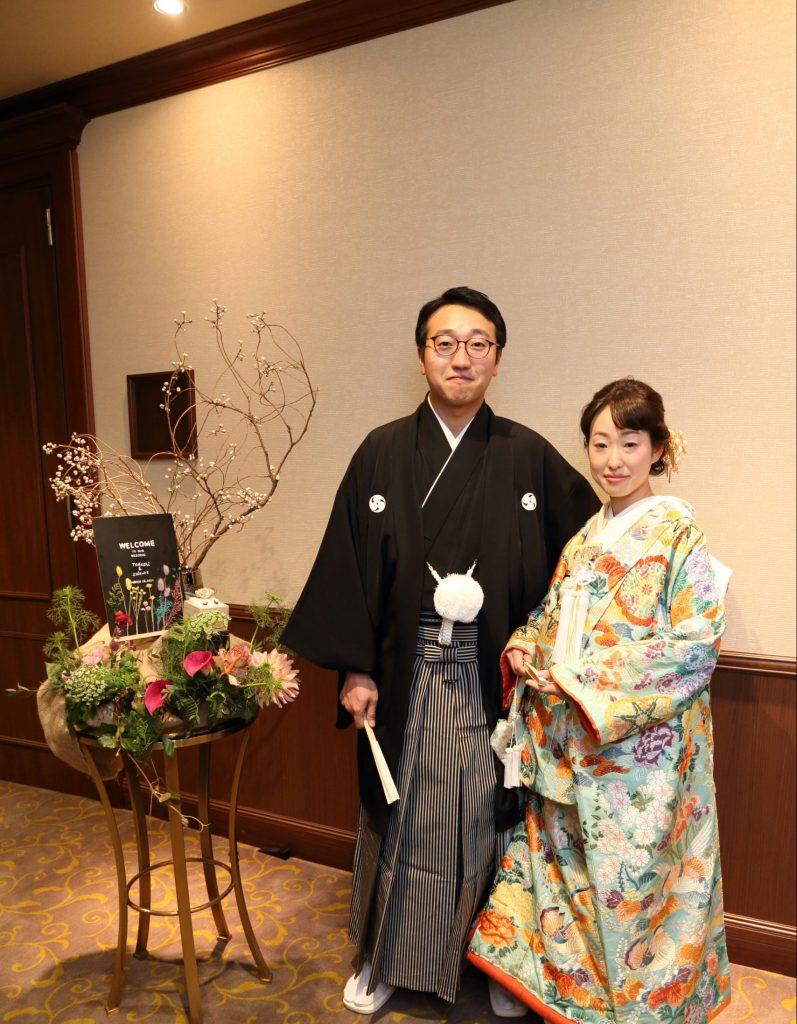 TADASHI & SHIZUKA